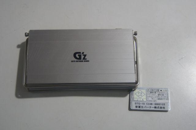 1410651234-DSC08098.JPG
