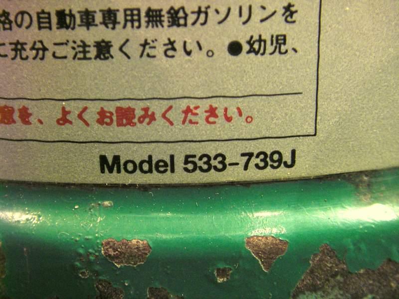 1427663800-7.JPG