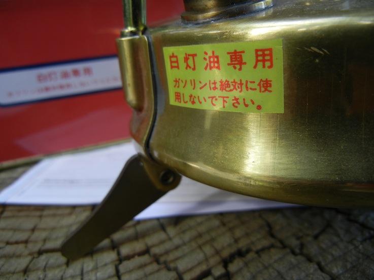 1428084530-DSCN5286.JPG