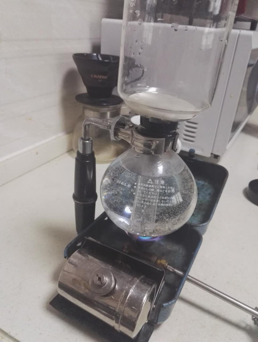 Siphon Coffee Pot And 8r Classic Camp Stoves Syphon Maker Electric The Pic Is 572867223905819841