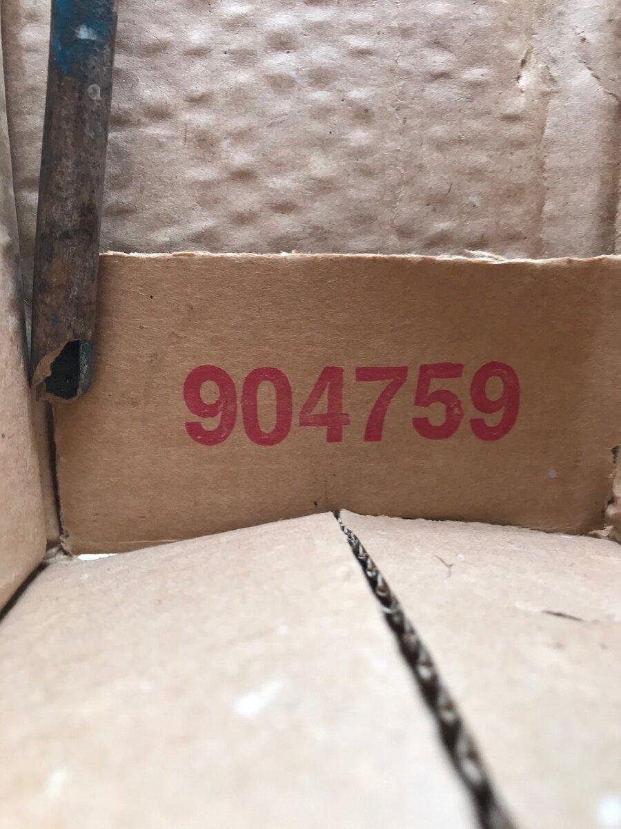 8C110D36-F494-453B-8DDA-3D477BD70DF2.jpeg