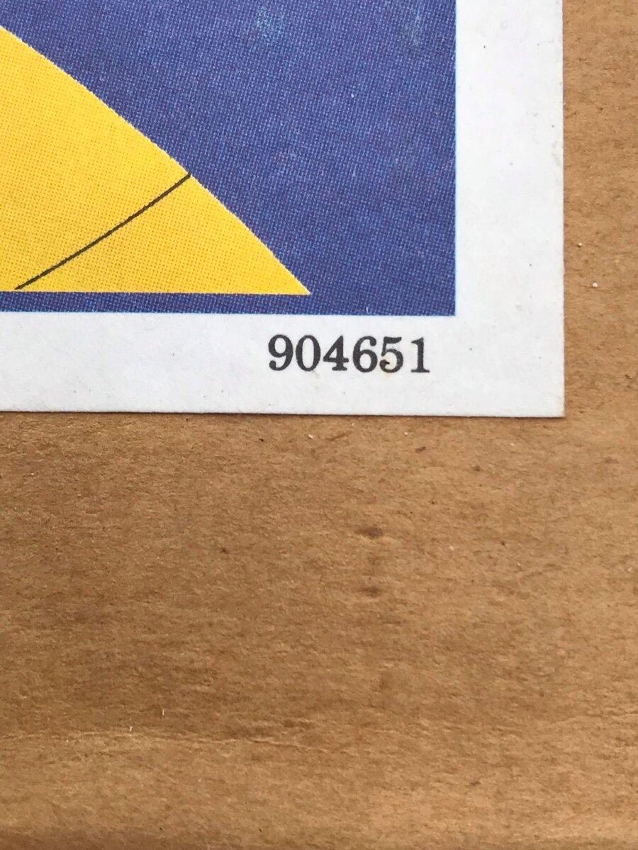 9A67CF8E-5A0E-4A80-85E2-3495B9FABE29.jpeg