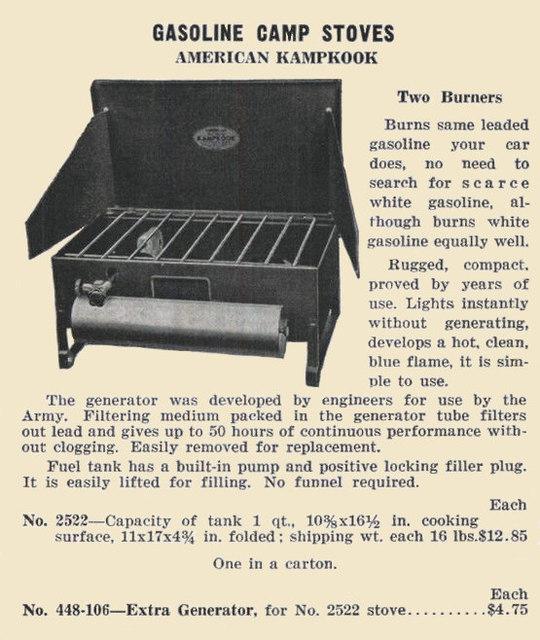 AGM_2522_Advert_1947.jpg