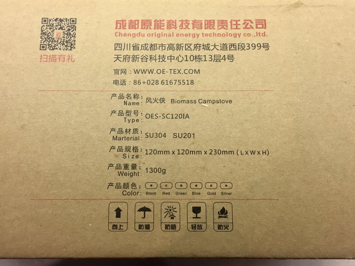 D86F1072-3190-4980-9CFD-ED5BFEC61AF1.jpeg