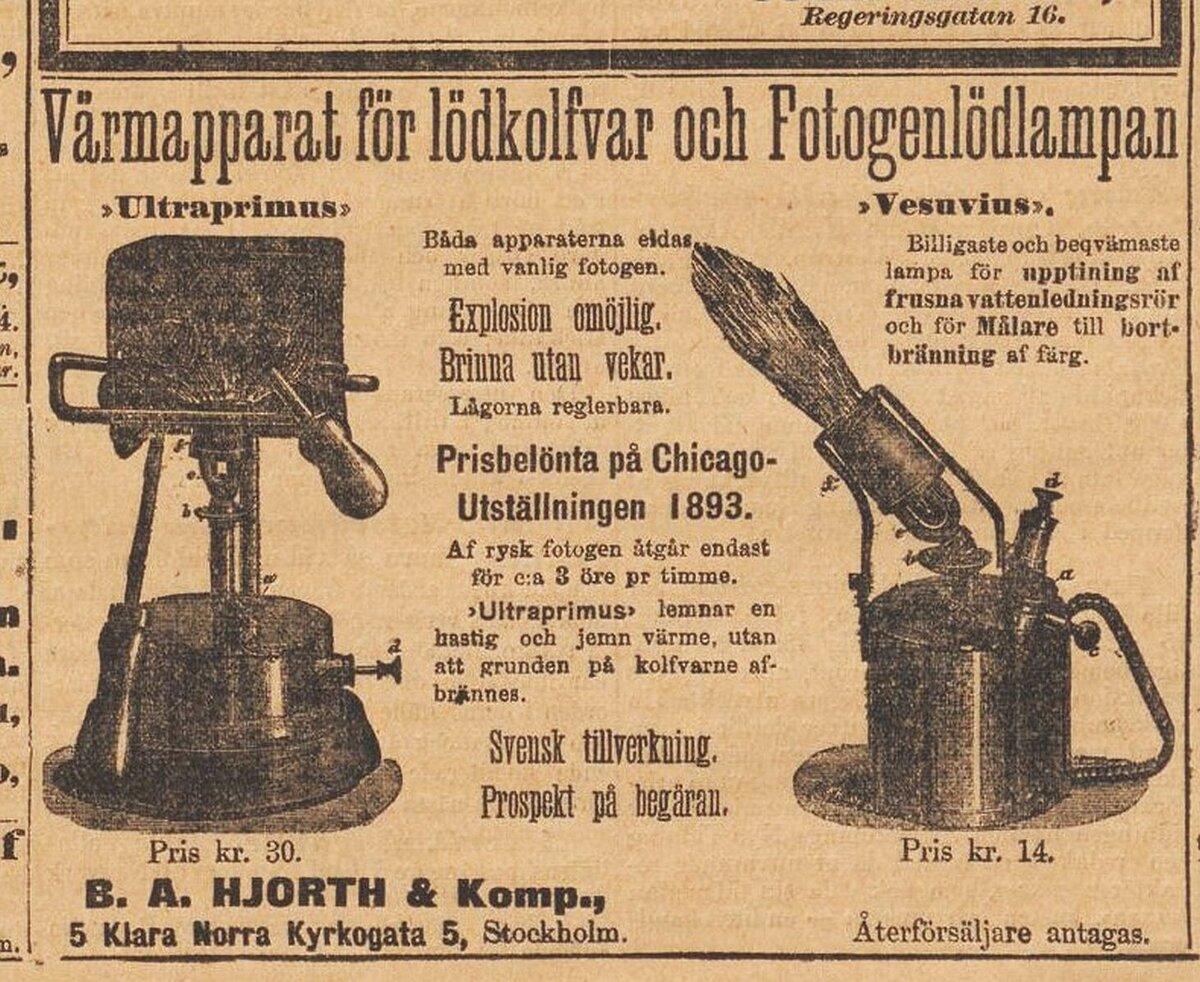 Dagens Nyheter1893-12-12 (2).jpg