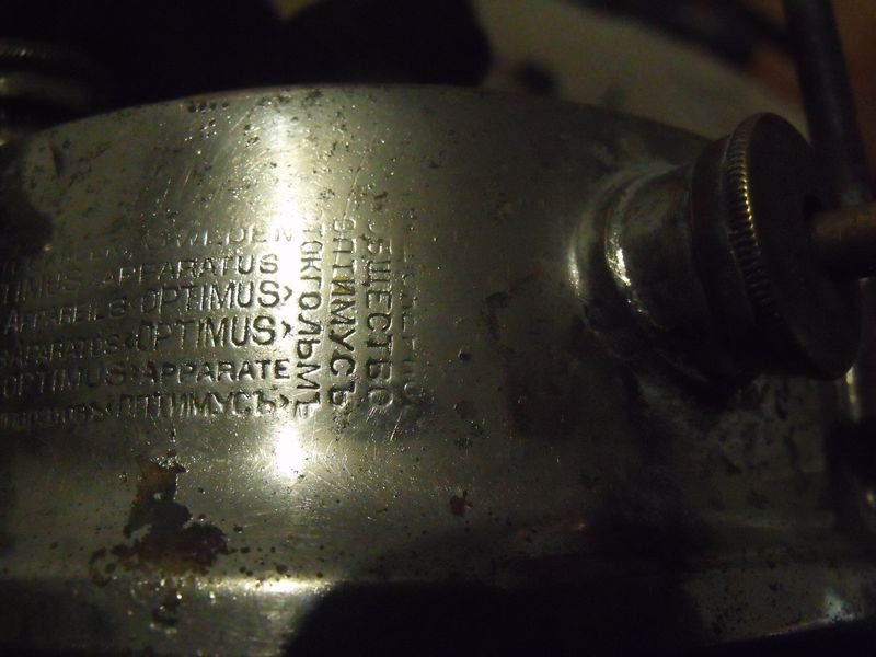 DSCF9197.JPG