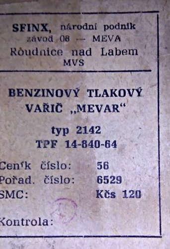 mevar66.jpg