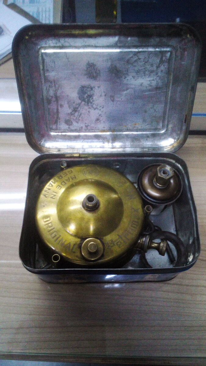 Peromax parrafine stove (1).jpg