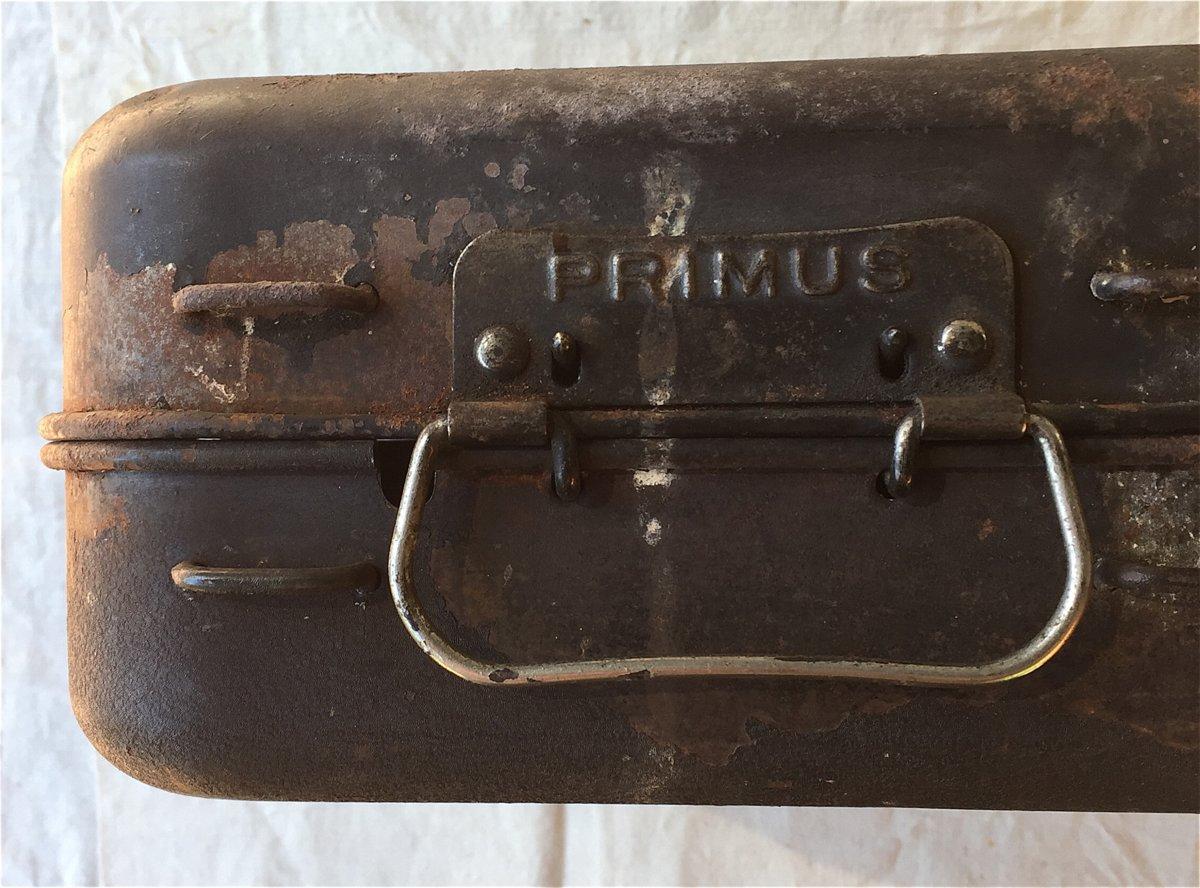 PRIMUS LOCK 2.jpg