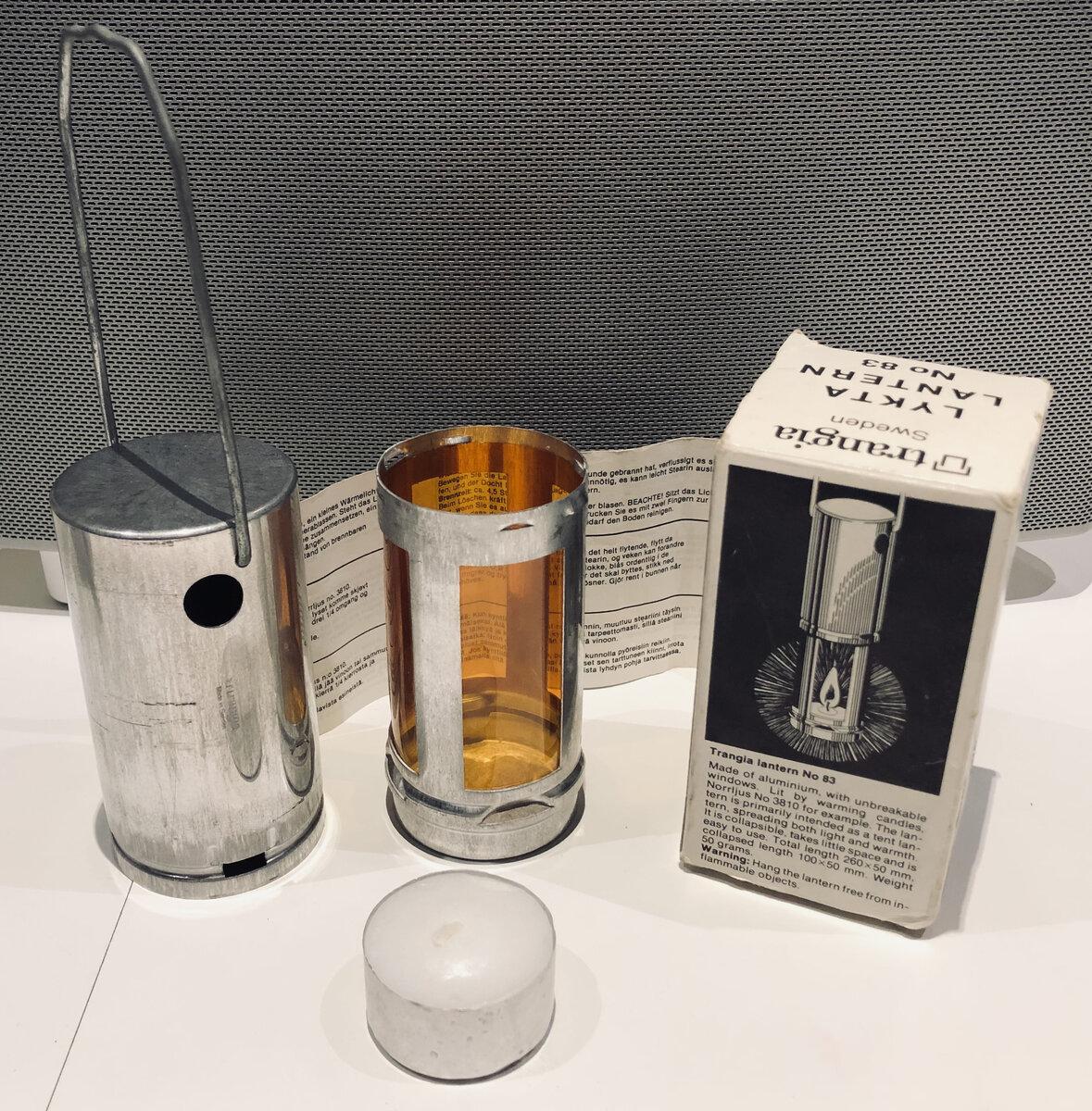 Trangia Lantern No.83.jpeg