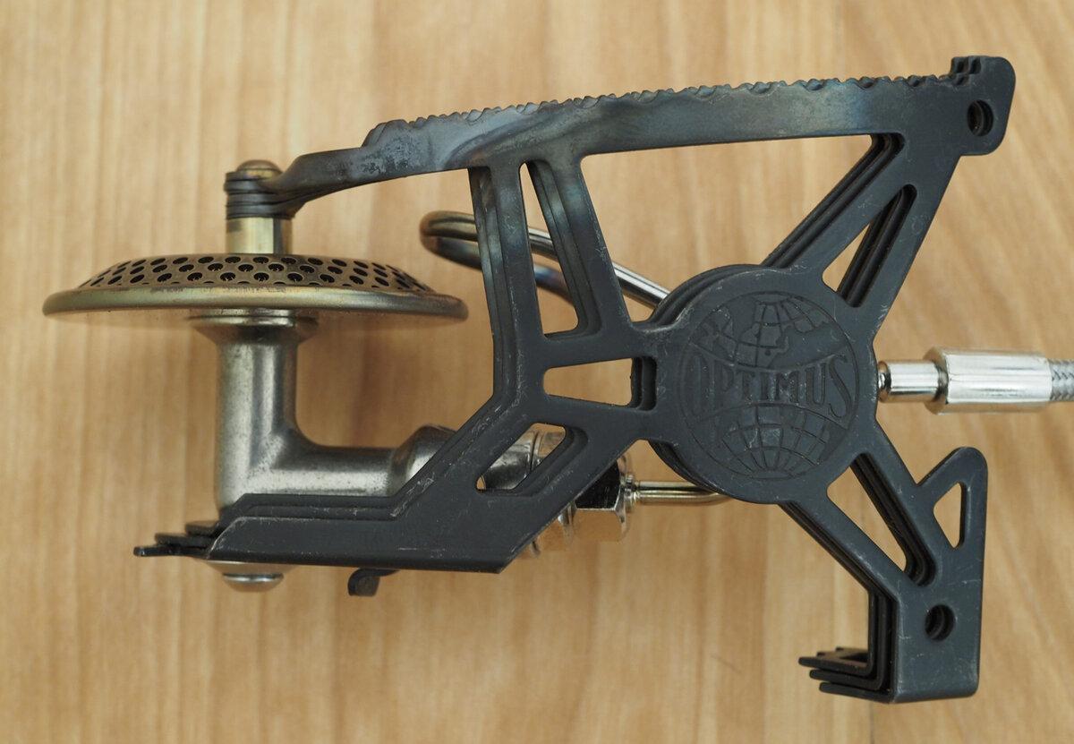 Vega stove folded left.jpg